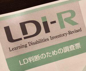 LDI-R